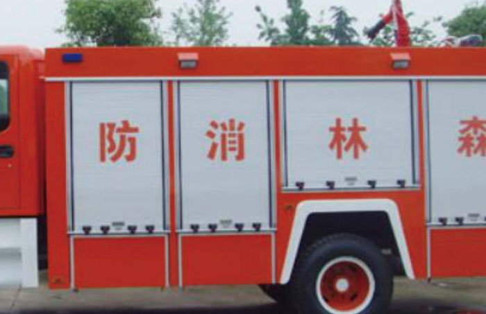 Slewing Ring Bearing And Slew Drive Application In Fire Fighting Truck